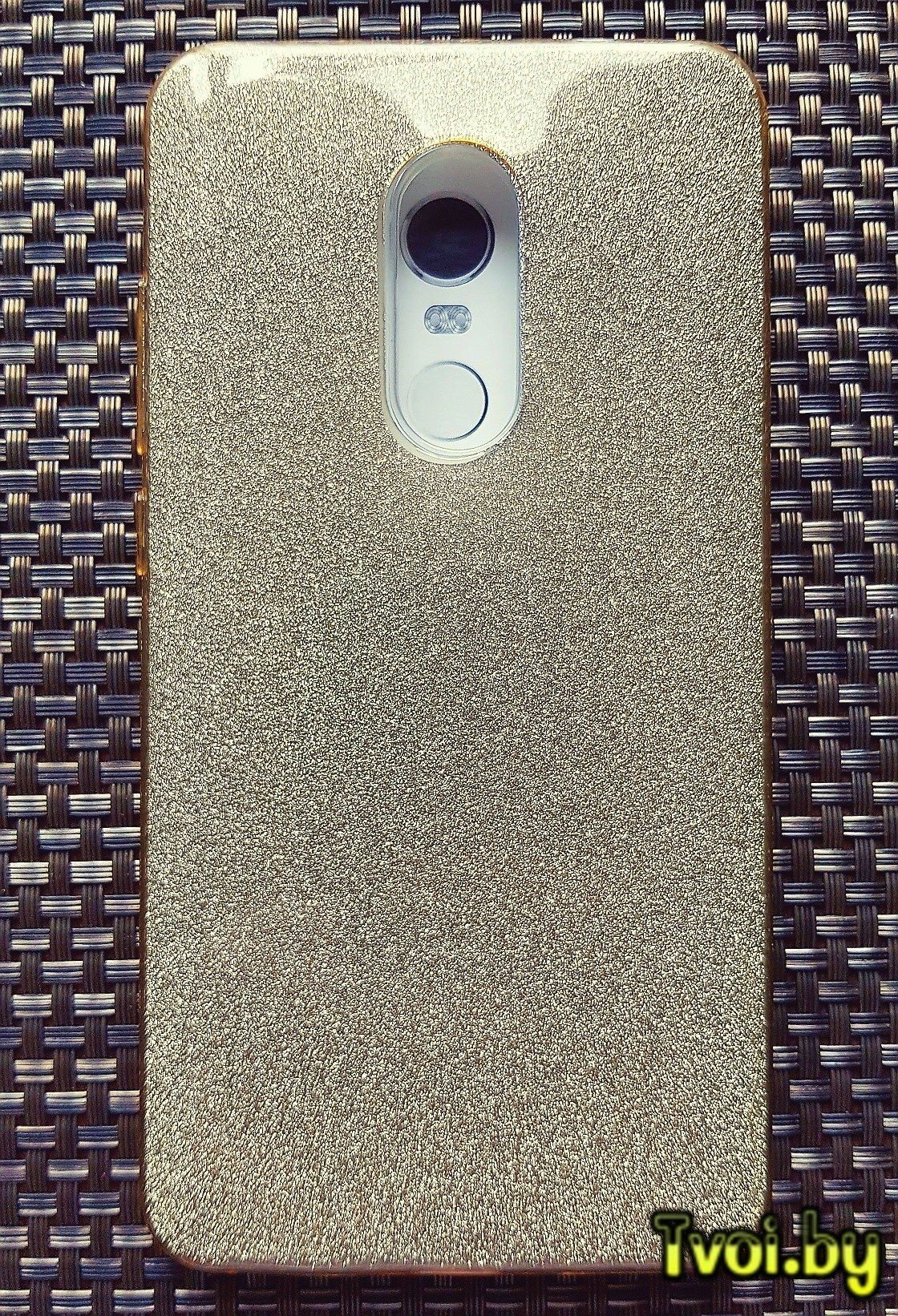 Чехол для Xiaomi Redmi Note 4 накладка Fashion (3 в 1), золотой